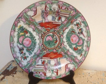 Vintage Chinees Famille Rose medaillon plate, probably Guangdong