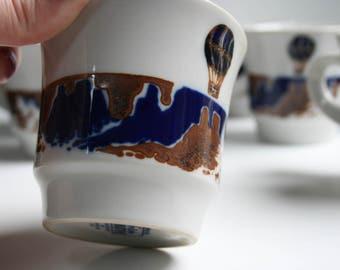 """Vintage Noritake HOT AIR BALLOON, Set of 8, Primastone, Coffee Mug, Pattern """"Up Up & Away"""""""
