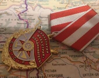 Soviet award - USSR Order of the Red Banner - copy
