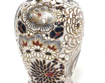 Macau Porcelain Vase, Oriental Vase, Hand Painted in Macau, Raised Design, Silver Flowers Outlined in Gold, Chrysanthemums