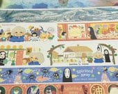 SAMPLE: 6 Designs of Spirited Away Limited Edition Washi Tape (1m each)