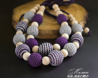 Nursing necklace, Purple Gray, Teething Necklace, Wooden crochet Summer Necklace, Babywearing, Breastfeeding Necklace, gift for new mom