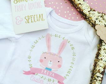 Easter personalised boy / girl babygrow or tshirt -2017