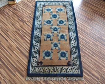 Antique China carpet 132 x 68 cm