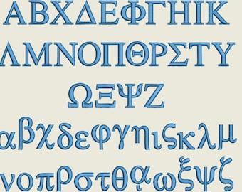 GREEK FONT mini alphabet ABC, theta alpha omega alpha kappa alpha, mini font machine embroidery  designs