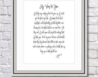 Minimalist Wedding Vows Print, Brides Vows, Grooms Vow, Wedding Gift, Anniversary Gift, Wedding Vows Gift, Wedding Memento Print