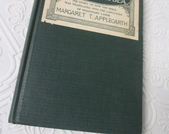 Lamp-Lighters Across the Sea by Margaret Applegarth - Antique Book 1922