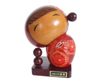 Happy Vintage Kokeshi Doll with Pigtails and Hand Carved Floral Kimono. Japanese Kokeshi Doll. Cute. Adorable. Handmade Wooden Doll. Red.