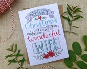 Merry Christmas Wonderful...