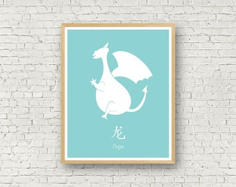 The year of the dragon, chinese astrological sign, instant download, wall art white and green, wall art dragon, animal wall art, dragon art