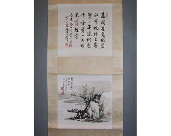 Landscape and Calligraphy Chinese Scroll Painting by Important Artist Huang Junbi 黄君璧 Sotheby's
