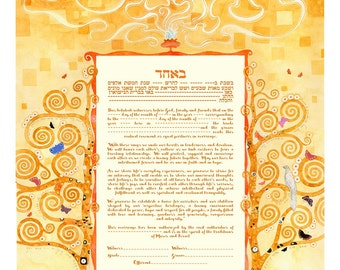 Ketubah, Custom Traditional Ketubah, Conservative Katuba, Unique Jewish Wedding Contract, Illuminated Marriage Vows, Modern Art Kesubah