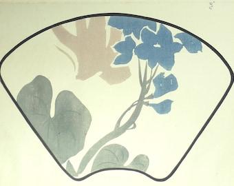 "1910, Japanese antique woodblock print, Ogino Issui, ""Zuan Hyakudai"""