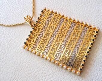arabic islamic 21 k gold fine jewelry heavy Ayet kursi quraan pendant white and black cubic zircon with chain allah calligraphy  اية الكرسي