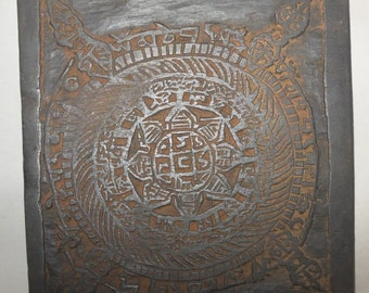 Handmade Old Wooden Mandala Carving from Nepal or Tibet, Holy Syllables, Collectible Object, FREE SHIPPING