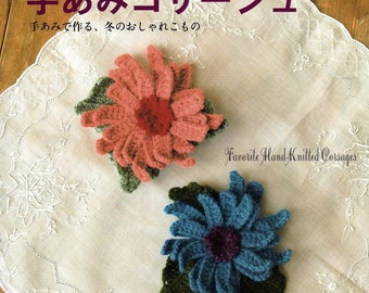 Favorite Hand Knitted Corsages Japonese ebook Pdf patterns Crochet flowers