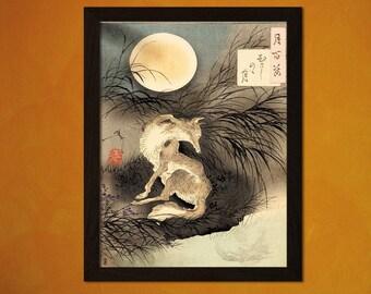Musashi Plain Moon 1892 - Japanese Art Print Tsukioka Yoshitoshi Ukiyo-e Poster Japanese Art Japanese Print Gift Idea
