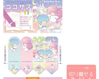 Sanrio Little Twins Star sticky flag memo note