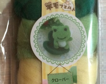 Daiso needle felting kit frog clover green yellow white new