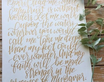 Oceans lyrics, 16x20, Oceans by Hillsong, Christian Artwork