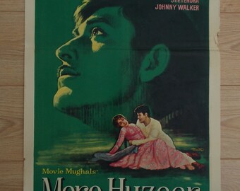 Mere Huzoor 1960's Bollywood Film Poster