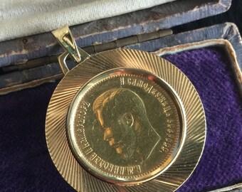 Russian antique 900 fine gold 10 Rouble coin pendant