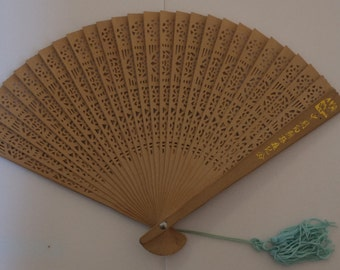 Vintage Paper Cutting Chinese Paper Fan from Yangshou China
