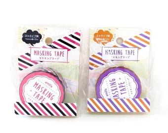 Stripe Washi Tape - Autumn Color Washi Tape - amifa