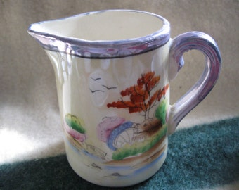 SALE cream pitcher   free shipping in usa