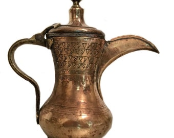 Syrian/Brass Coffee Pot/ Ewer/ Antique Teapot/Arabic/Islamic/Middle Eastern/Pitcher/Metal