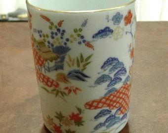 Vintage Sato Gordon Japanese Cup