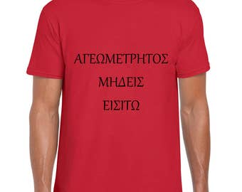 Science TShirt - The Platonic Academy Men's/Women's Science Gift Tee
