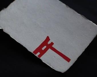 Handmade Japanese paper (Gate 2)