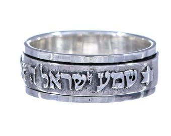 Shema Israel Ring From Holy Land