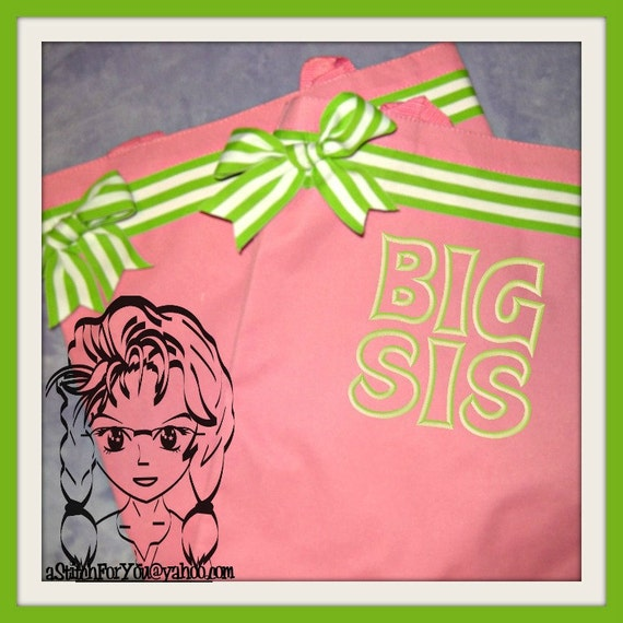 BIG Bro, Big Sis and Lil Bro, LIL Sis Applique Design - INSTANT Download Machine Embroidery Design by Carrie