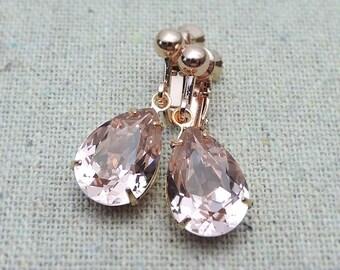 Swarovski Crystal Blush Pink Teardrop Simple Delicate Dangling Rose Gold Bridal Clipon Screwback Earrings Wedding Jewelry Bridesmaids Gifts