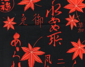 Black Alexander Henry Momiji Kanji Maple Leaf Kanji Print 100% Cotton Quilting Fabric