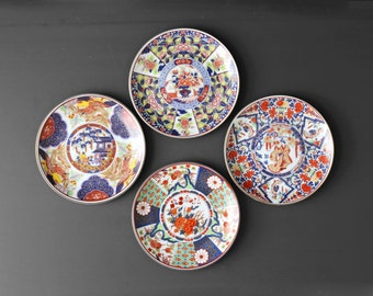 Asian Porcelain Plate Set -  Decorative Plate - S/4