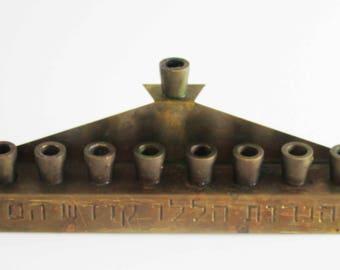 A vintage  hanukkah menorah,  judaica made in Israel