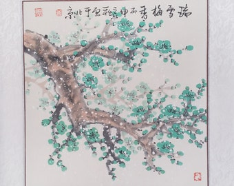 Cherry Blossom painting flowerpainting Original  chinese painting oriental art watercolour-Lovely cherry blossom tree No.94