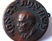 BIALIK HEBREW POET Hayyim Nahman Bialik the Jewish poet copper pin