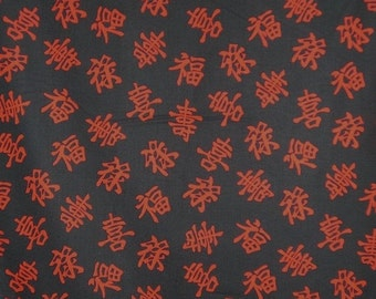 ON SALE Red on Black Asian Character Print Pure Cotton Fabric--One Yard