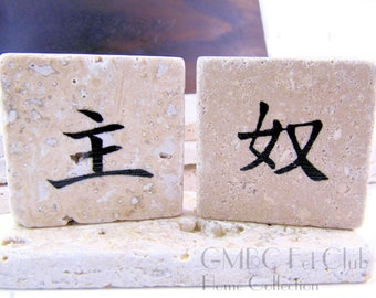 Kanji Master & Slave Rare Earth Magnet Set