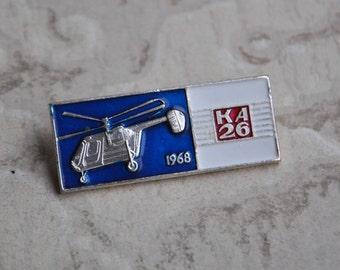 "Vintage Soviet Russian badge,pin.""Soviet Russian Helicopter  KA-26"""