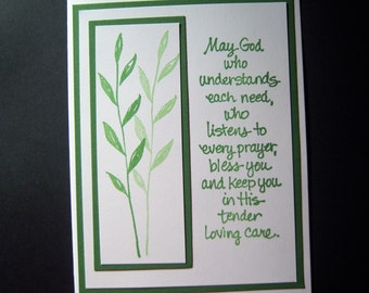 Peaceful Leaves Encouragement Card