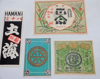 4pc 20 - 40s Japanese vintage labels
