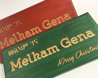 Melkam Gena Sign, Ethiopian Christmas Sign, Amharic Sign, Amharic Christmas, Habesha Gena, Ethiopia Adoption, Rastafari, Haileselassie