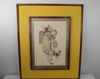 Vintage Asian Artwork Print Chinese Japanese Man Monkey Dog Faux Bamboo Framed Wall Chinoiserie Mid Century Regency Decor Calligraphy