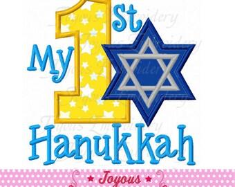 Instant Download My First Hanukkah Applique Machine Embroidery Design NO:2218