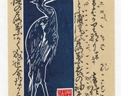Heron's Story, 2 Color Linocut Relief Print, Hand Pulled Fine Art, Limited Edition, Printmaking Original